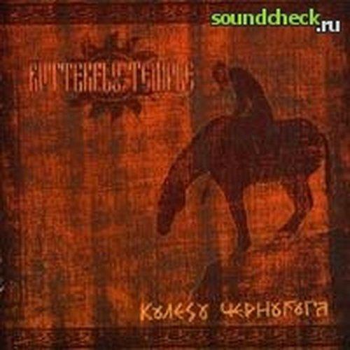 Butterfly Temple - Wheel of Chernobog CD