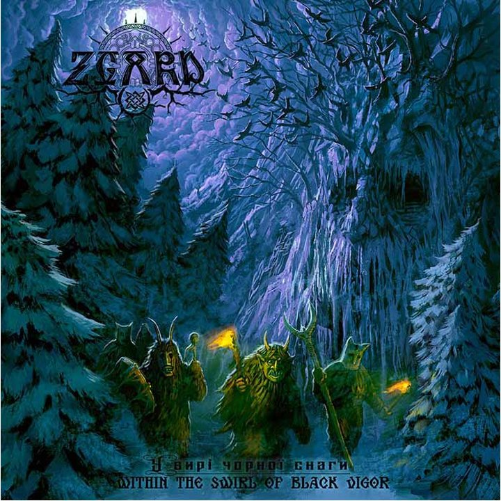 Zgard - Within The Swirl Of Black Vigor CD