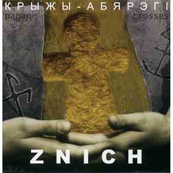 Znich - Pagan Crosses CD