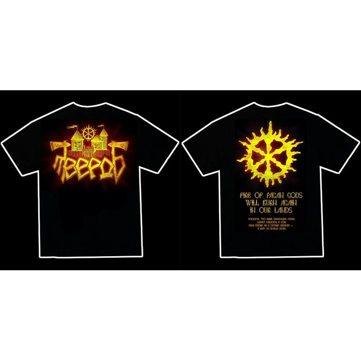Tverd - Follow The Sun`s Way  T - Shirt