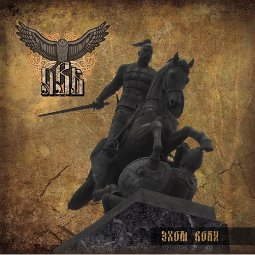 Yav` - By The Echo Of The Will CD