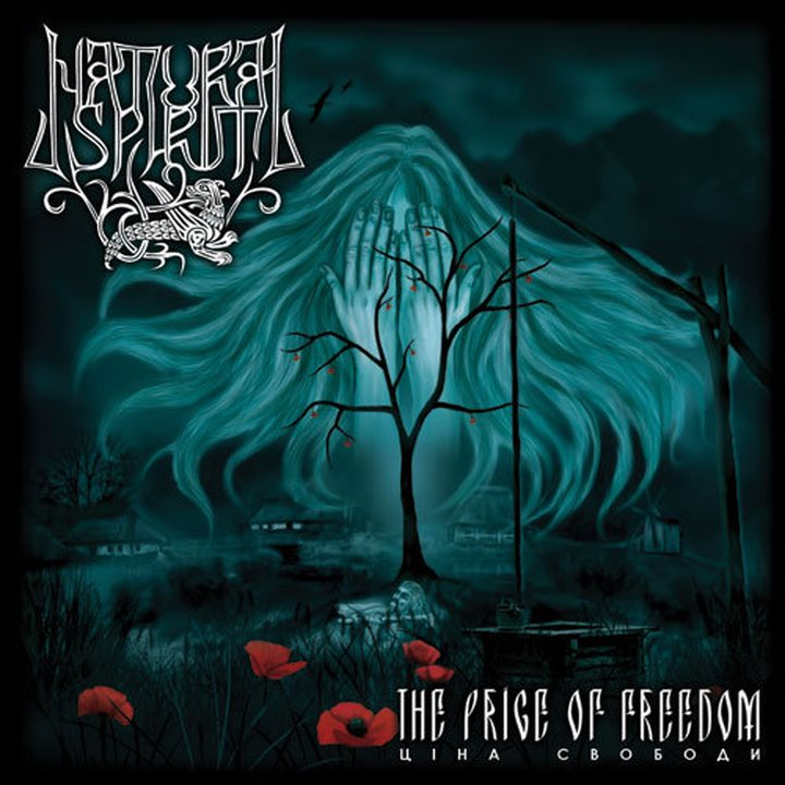Natural Spirit - The Price Of Freedom CD