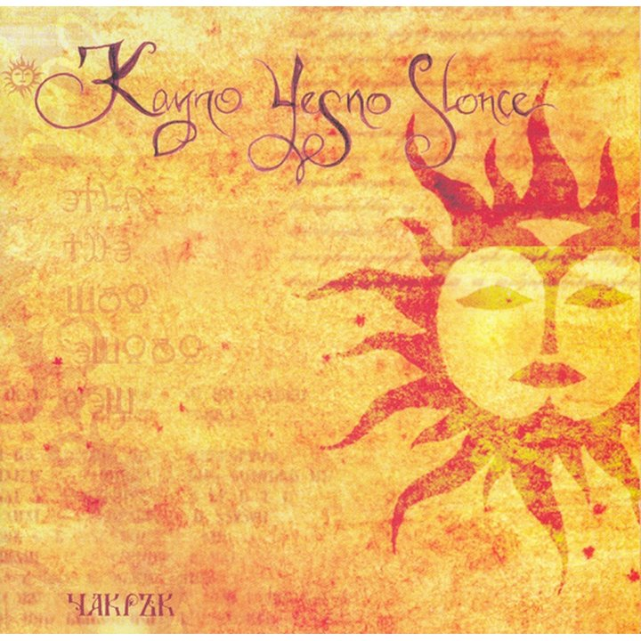 Kayno Yesno Slonce - Debut CD