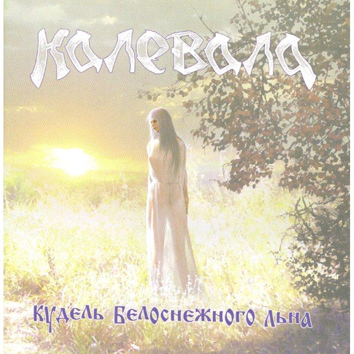 Kalevala - Kudel' Belosneznogo L'na CD