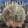 Nevid - Agarta CD