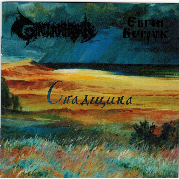 Gjallarhorn - Legacy CD