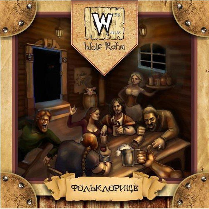 Wolf Rahm - Folklorische CD