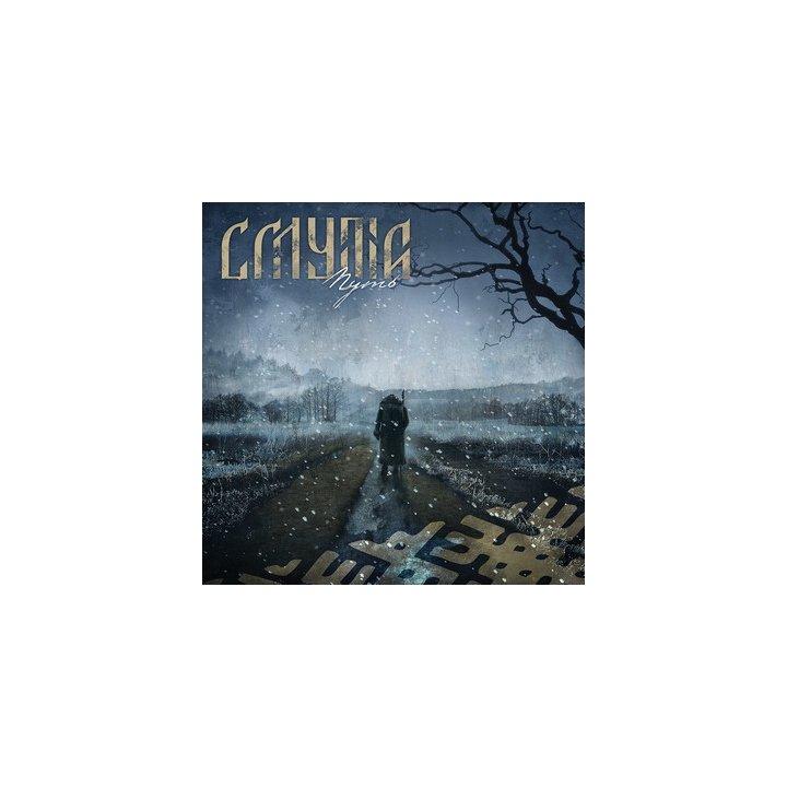 Smuta - The Way CD