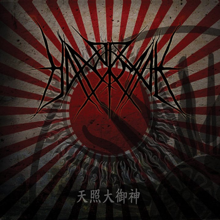 Hanormale - Debut  Digi-CD