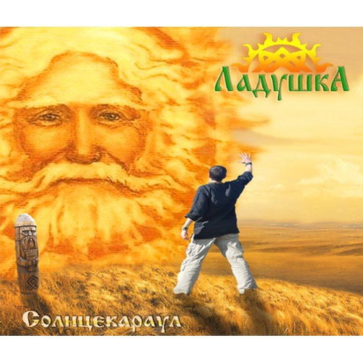 Ladushka - To Meet The Sun CD