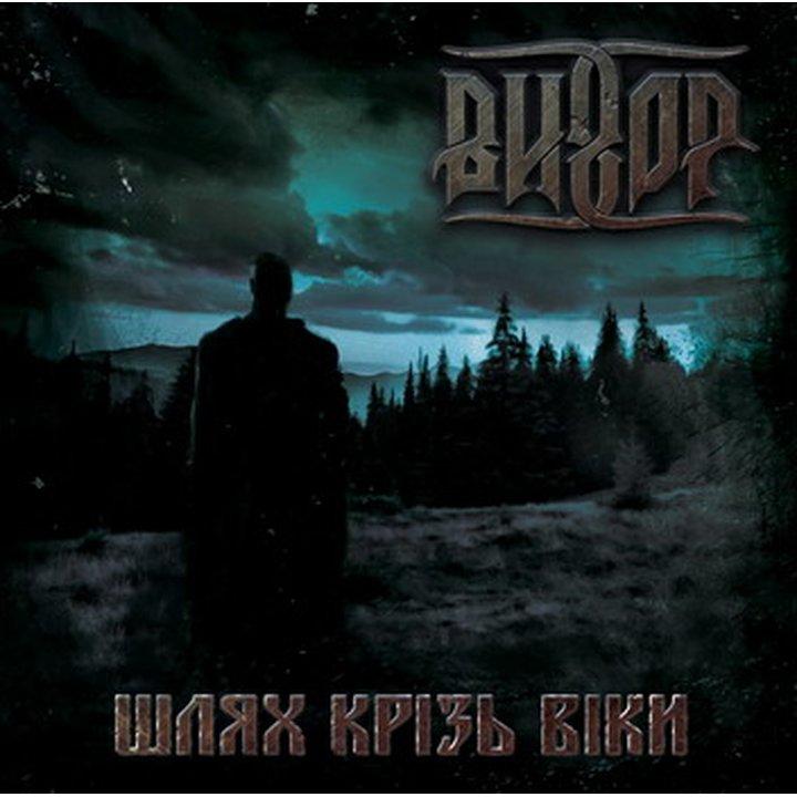 Vykhor - The Path Through The Ages CD