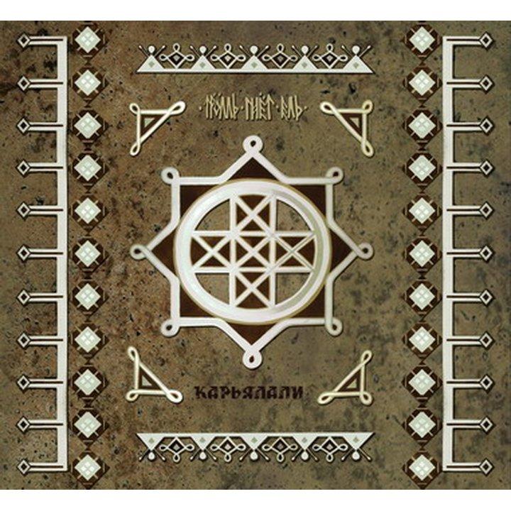 Troll Bends Fir - Karjalali Digi-Book-CD