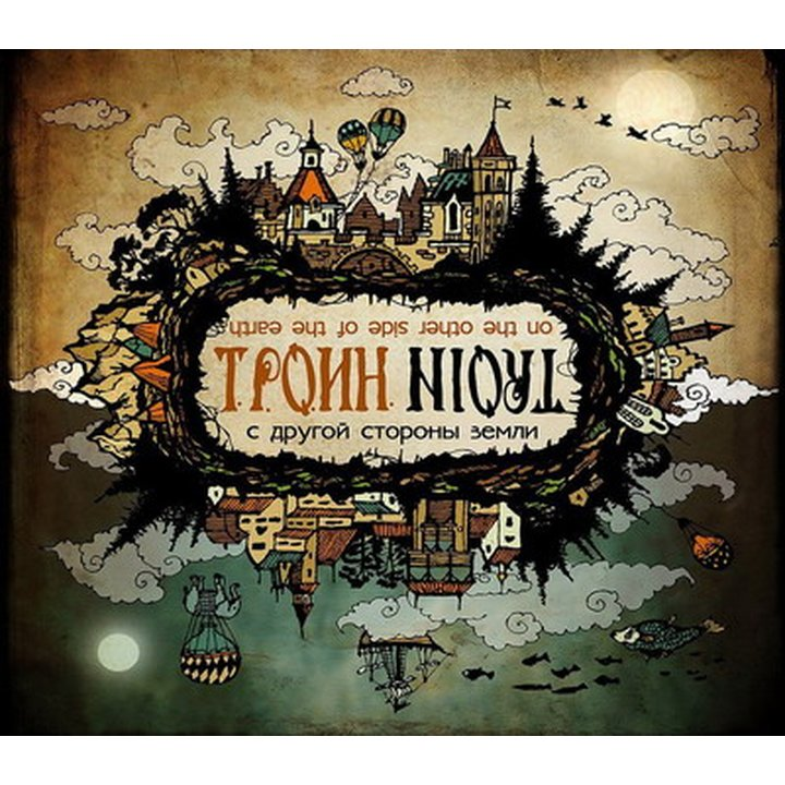 Troin - On the other side of the Earth CD