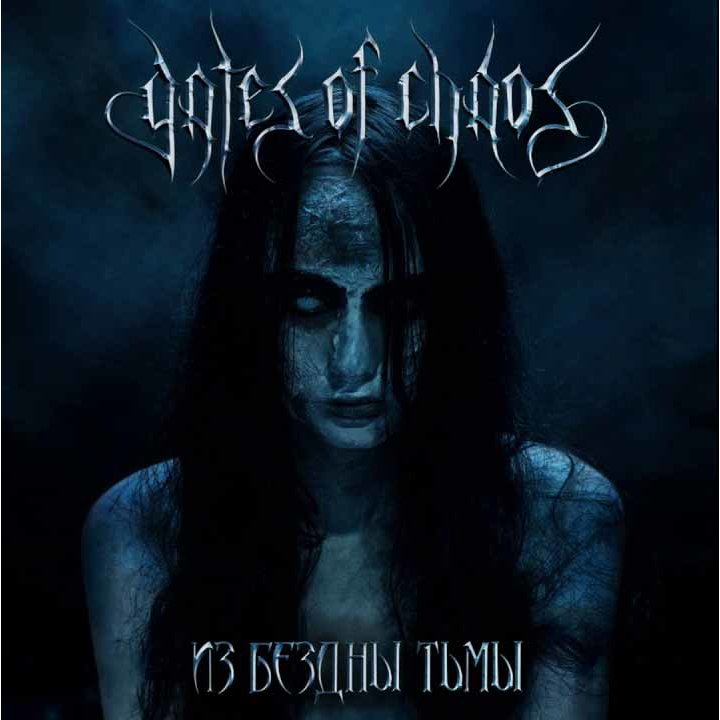 Gates Of Chaos - From The Abyss Of Darkness CD