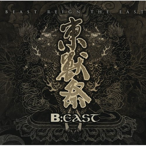 B:East - Beast Reign The East - Compilation CD