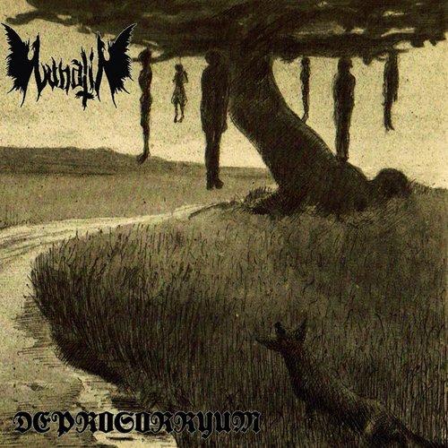 Lunatii - Deprosorryum CD