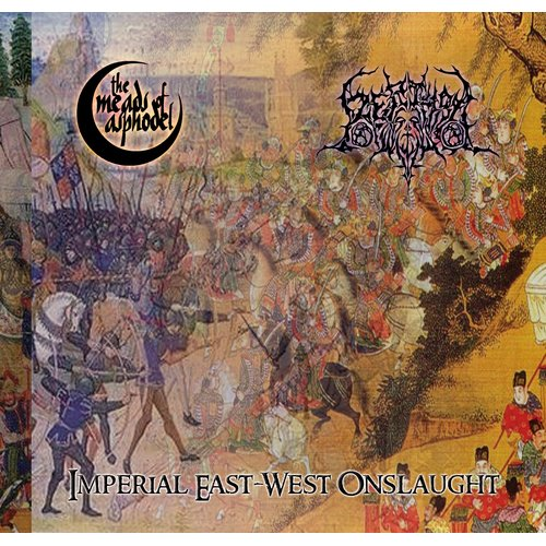 The Meads of Asphodel/Rethro - Imperial East-West...