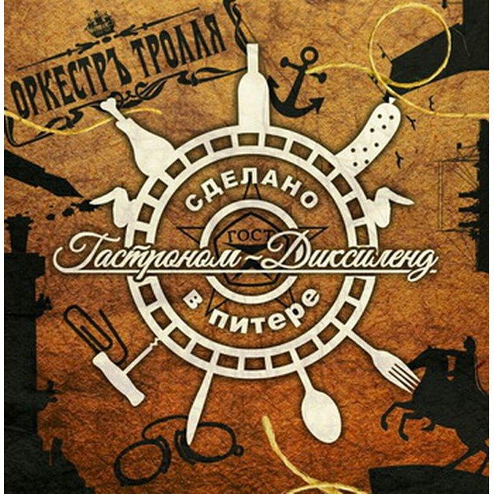 Troll Orchestra - Gastronom-Dixieland Digi-CD