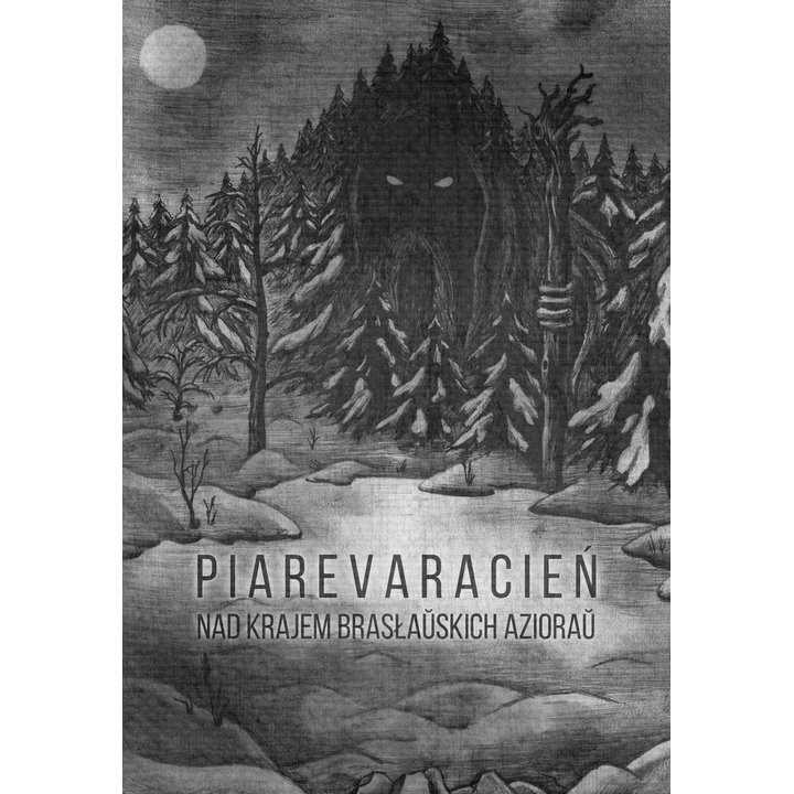 Piarevaracien - Nad Krajem Braslauskich Aziorau A5 Digi-CD