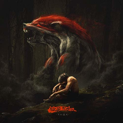 Wolf Rahm - Thicket CD