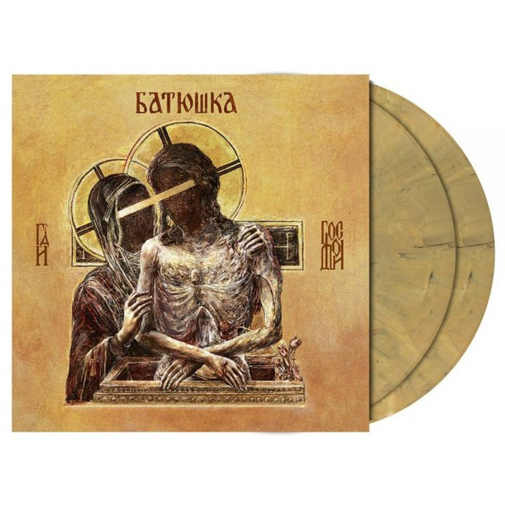 Batushka - Hospodi GOLD/BLACK MARBLE Vinyl-2-LP