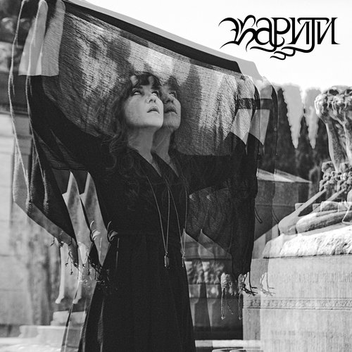 Kariti - Covered Mirrors CD