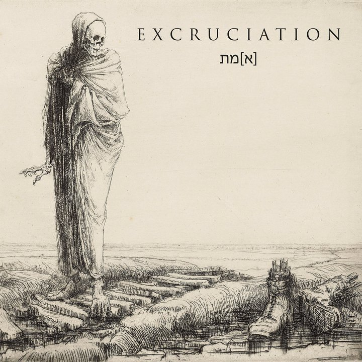 Excruciation - [e]met Digi-CD