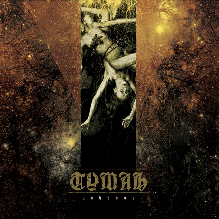 Tymah - Zuhanás CD