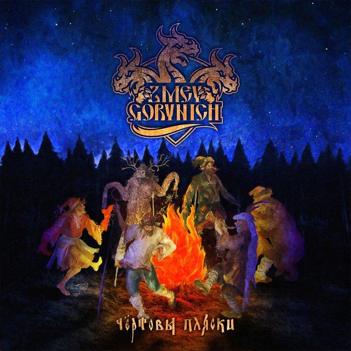 Zmey Gorynich - Devilish Dances Digi-CD