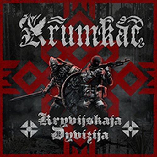 Krumkac - Kryvijskaja Dyvizija CD