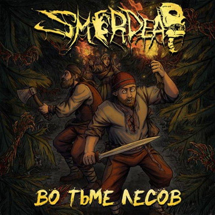 Smerdead - Vo tme lesov CD