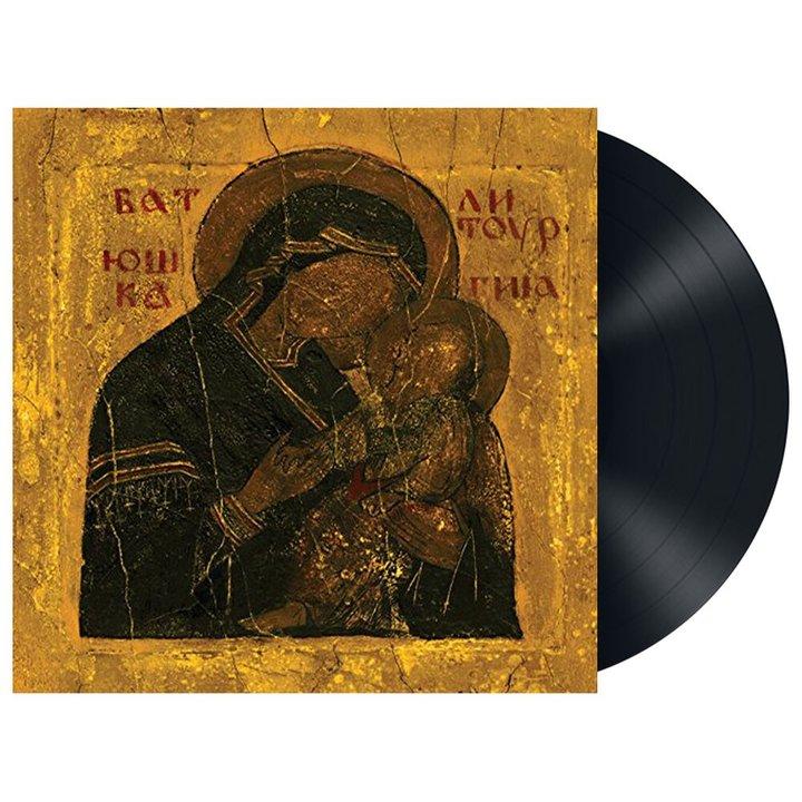 Batushka – Litourgiya BLACK LP