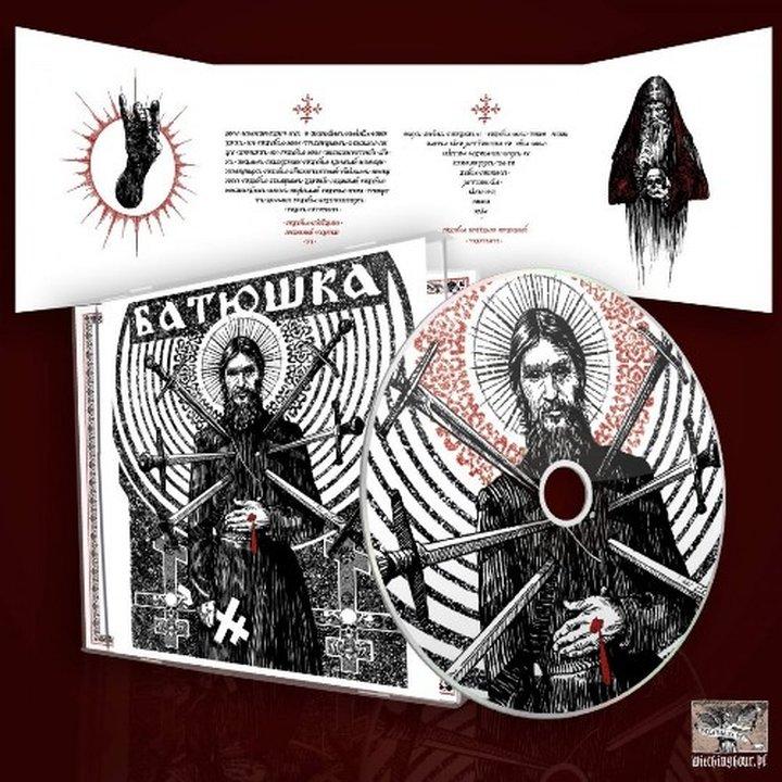 Batushka – Raskol CD
