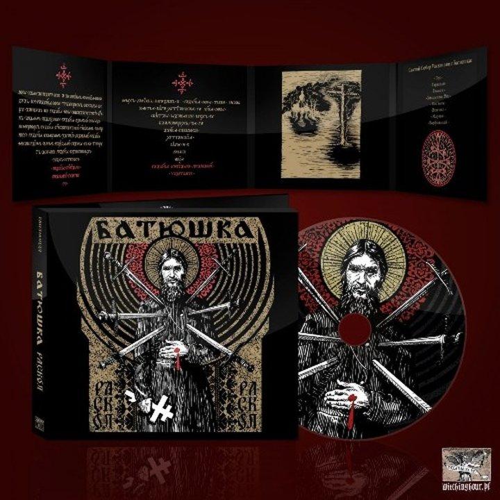 Batushka – Raskol Digi-CD