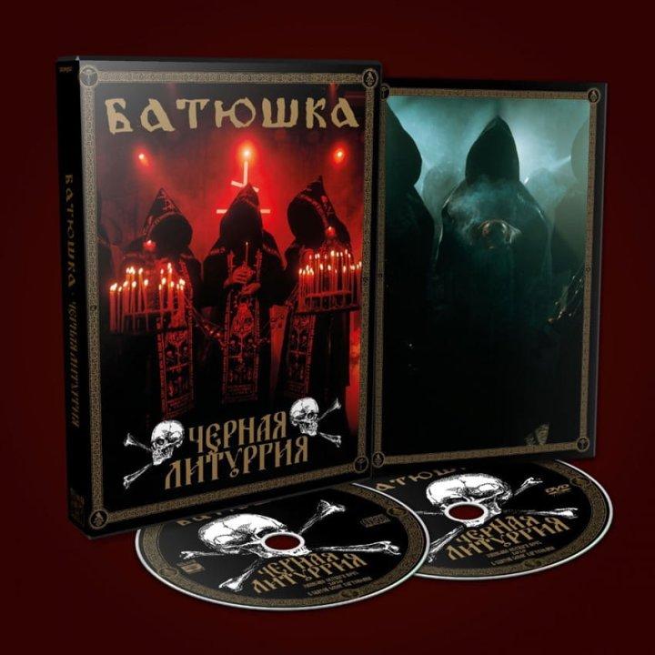 Batushka – Black Liturgy A5-Digi-CD+DVD