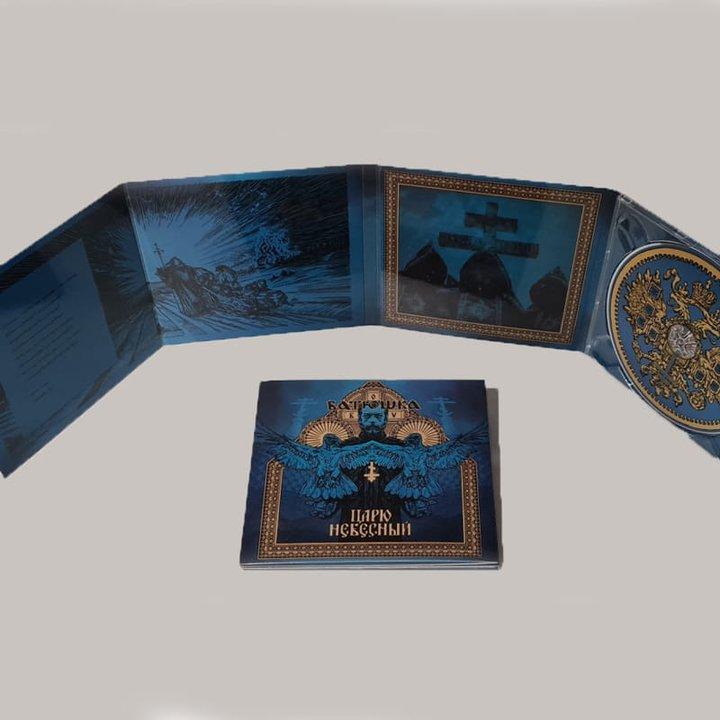 Batushka – Carju Niebiesnyj Digi-CD