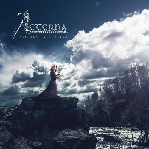 Aterna - The Legend Begins CD