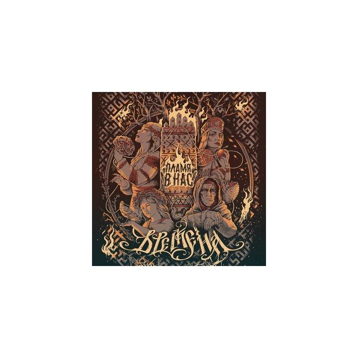 Plamya v nas – Vremena Digi-CD