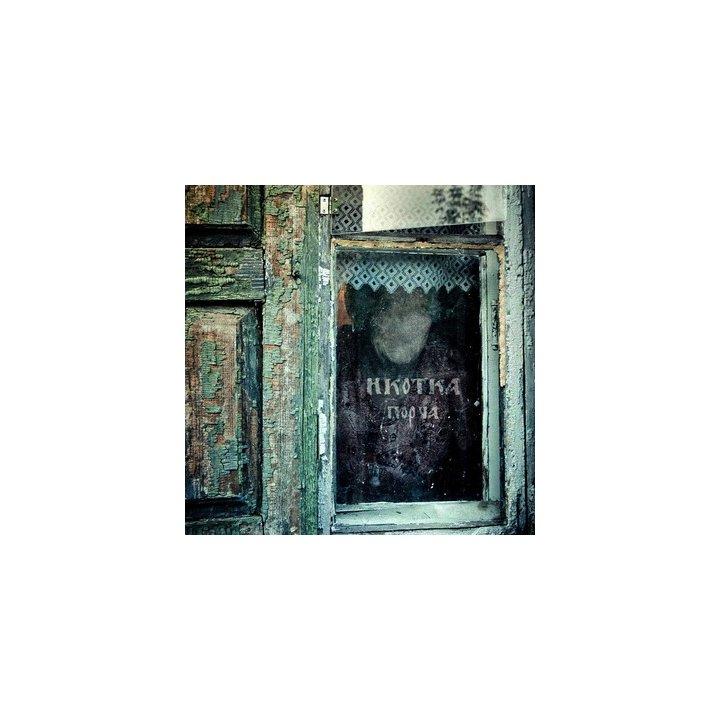 Ikotka – Porcha CD