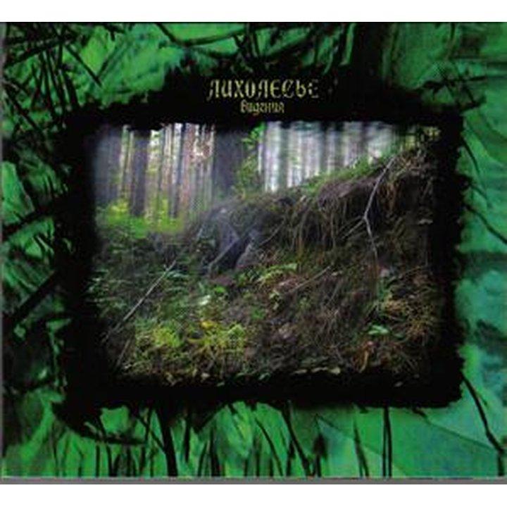 Liholesie - Videniya Digi-CD