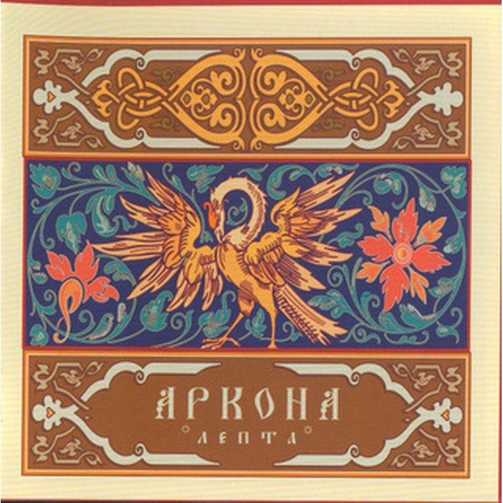 Arkona (Rus) - Lepta CD